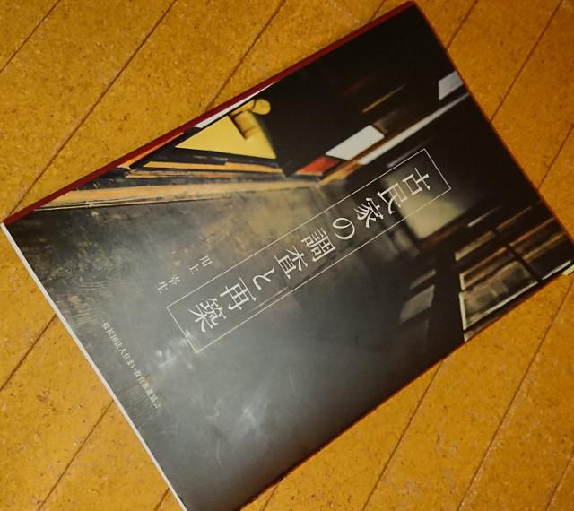 f:id:tkimura330:20190514015231j:plain