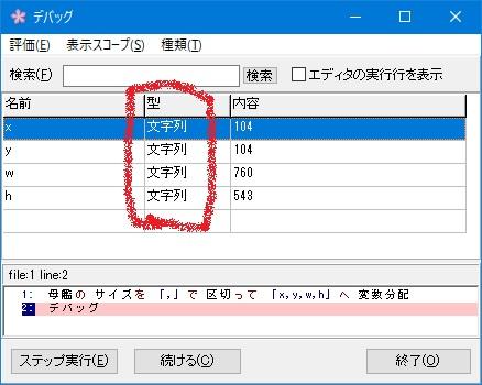 f:id:tkizzz:20200715202610j:plain