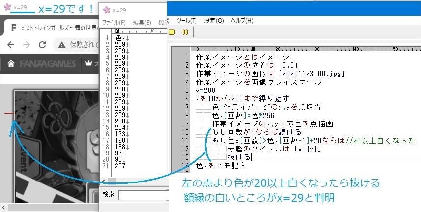 f:id:tkizzz:20201123213533j:plain