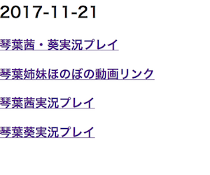 f:id:tkm-kyudo:20171122000803p:plain