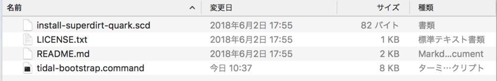 f:id:tkm-kyudo:20180706131517p:plain