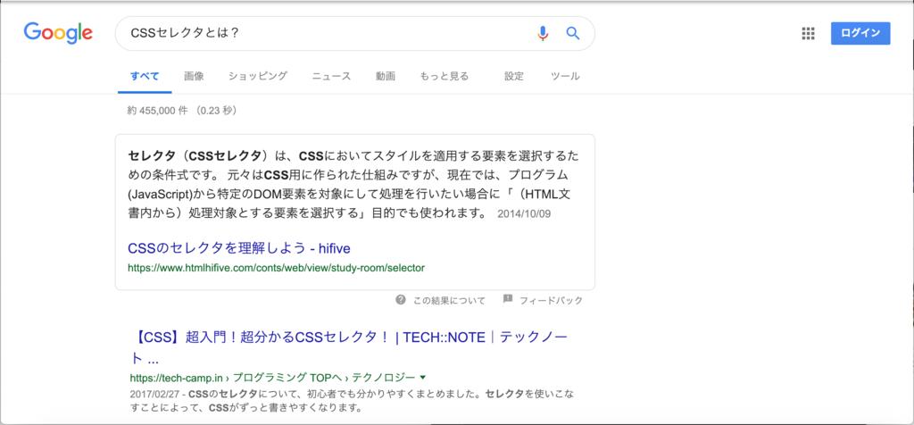 f:id:tkm-kyudo:20181220024917p:plain