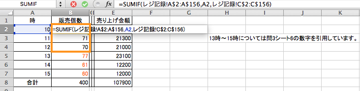 f:id:tkmium:20180910180435p:plain