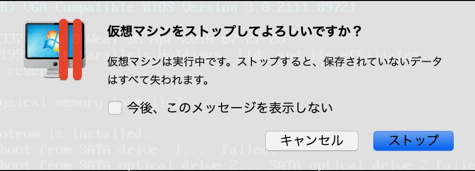 f:id:tkmium:20190324120044p:plain