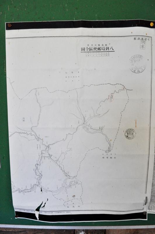道後山駅掲示物