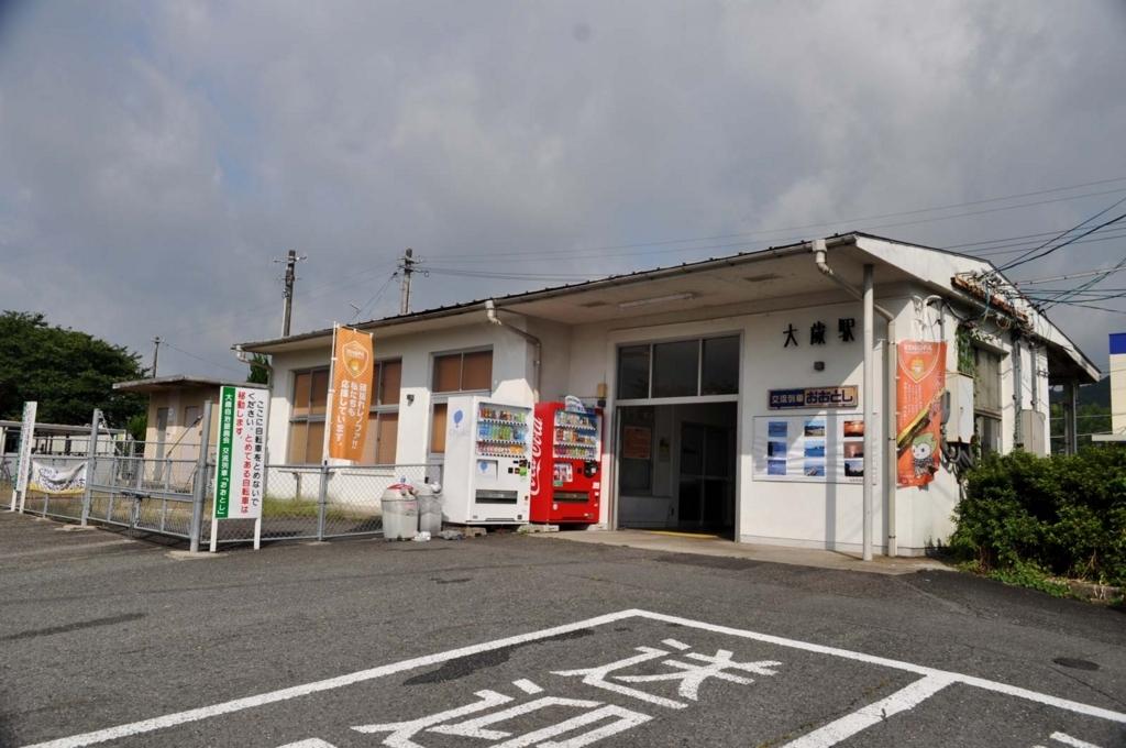 山口線:大歳駅(おおとし) - tkmo...