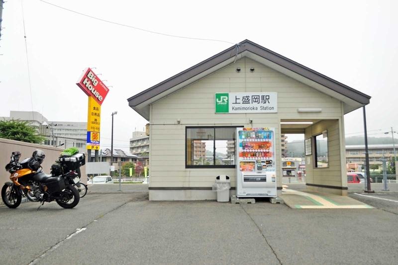 山田線:上盛岡駅 (かみもりおか)...