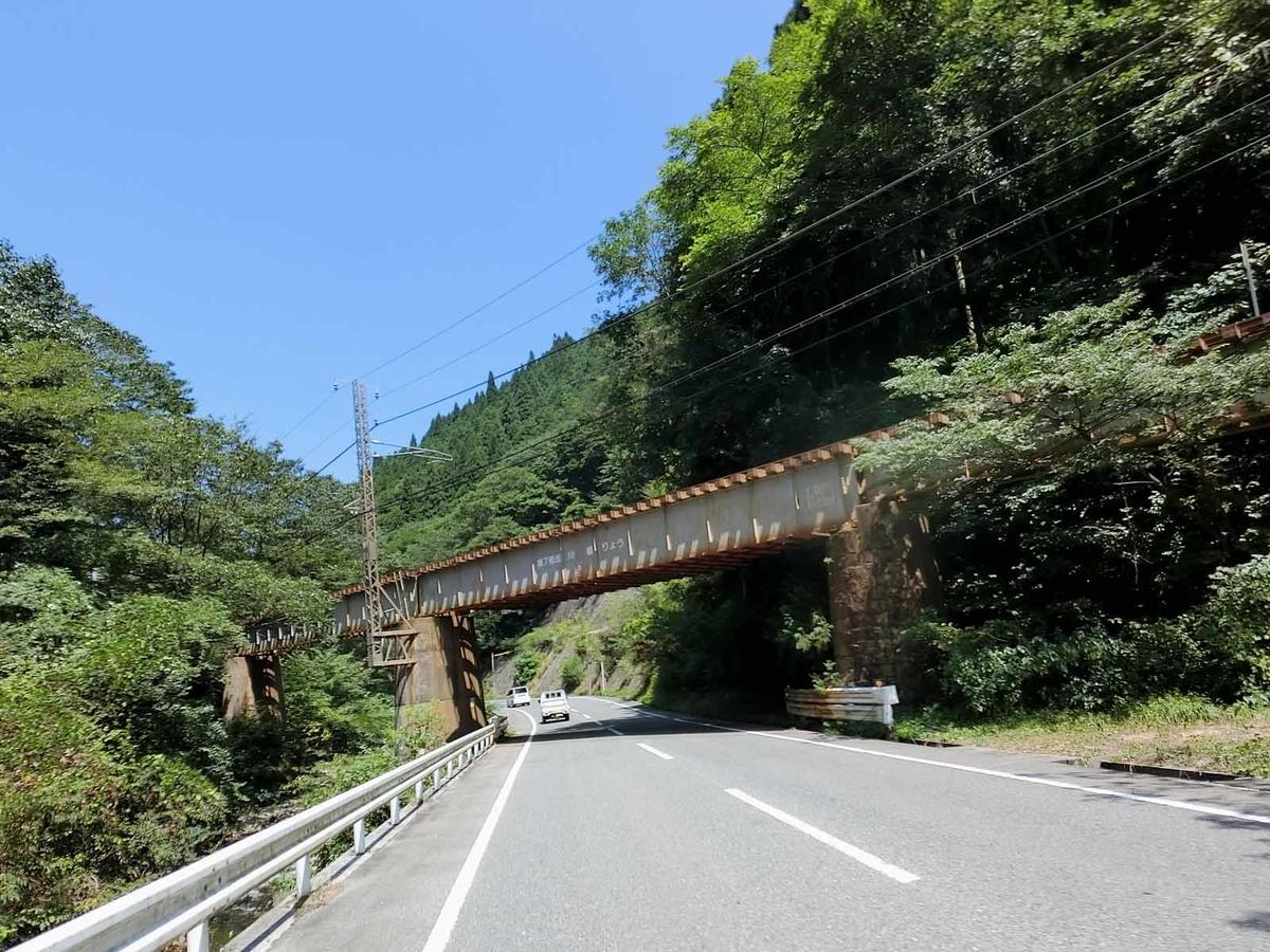 第7和忠川橋梁