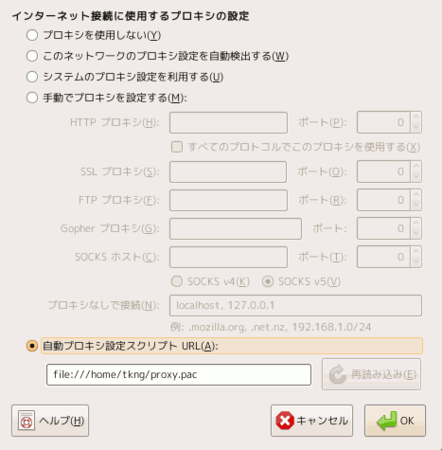 f:id:tkng:20090621073712p:image:right