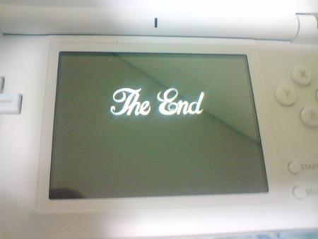 DRAGON QUEST IV 終わり
