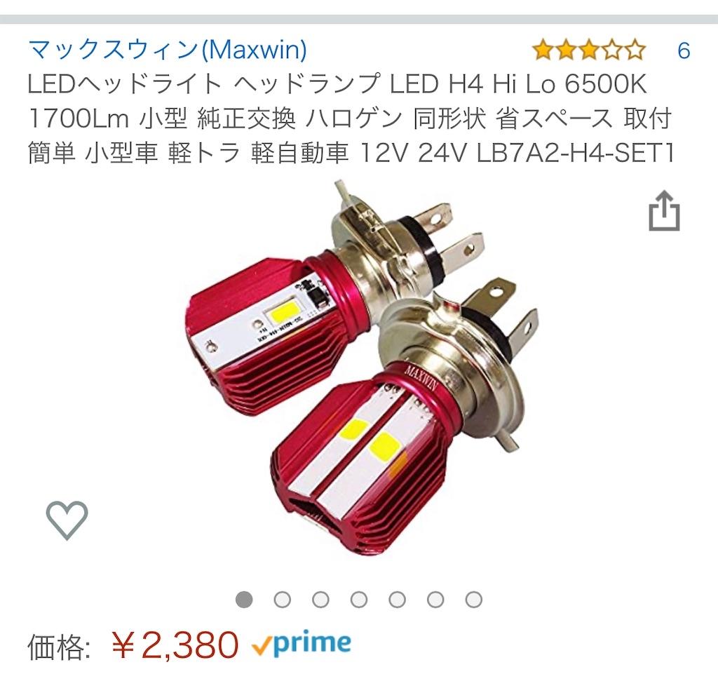 f:id:tkohguchi:20200705121754j:image