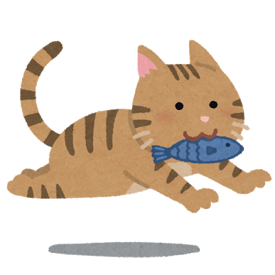 魚を加えて走る猫