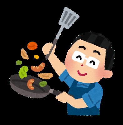 料理をするお父さん