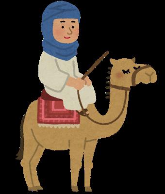 ラクダに乗る人