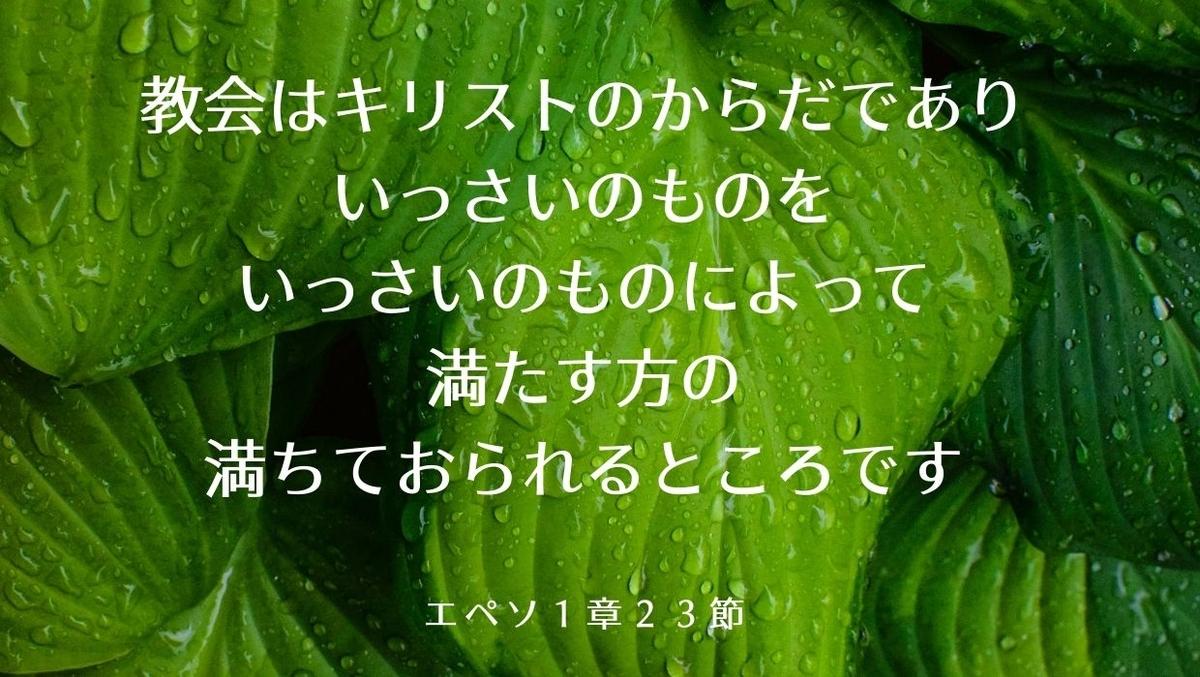 f:id:tkoki777:20190813202507j:plain