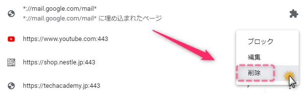 f:id:tkoki777:20190826223215p:plain