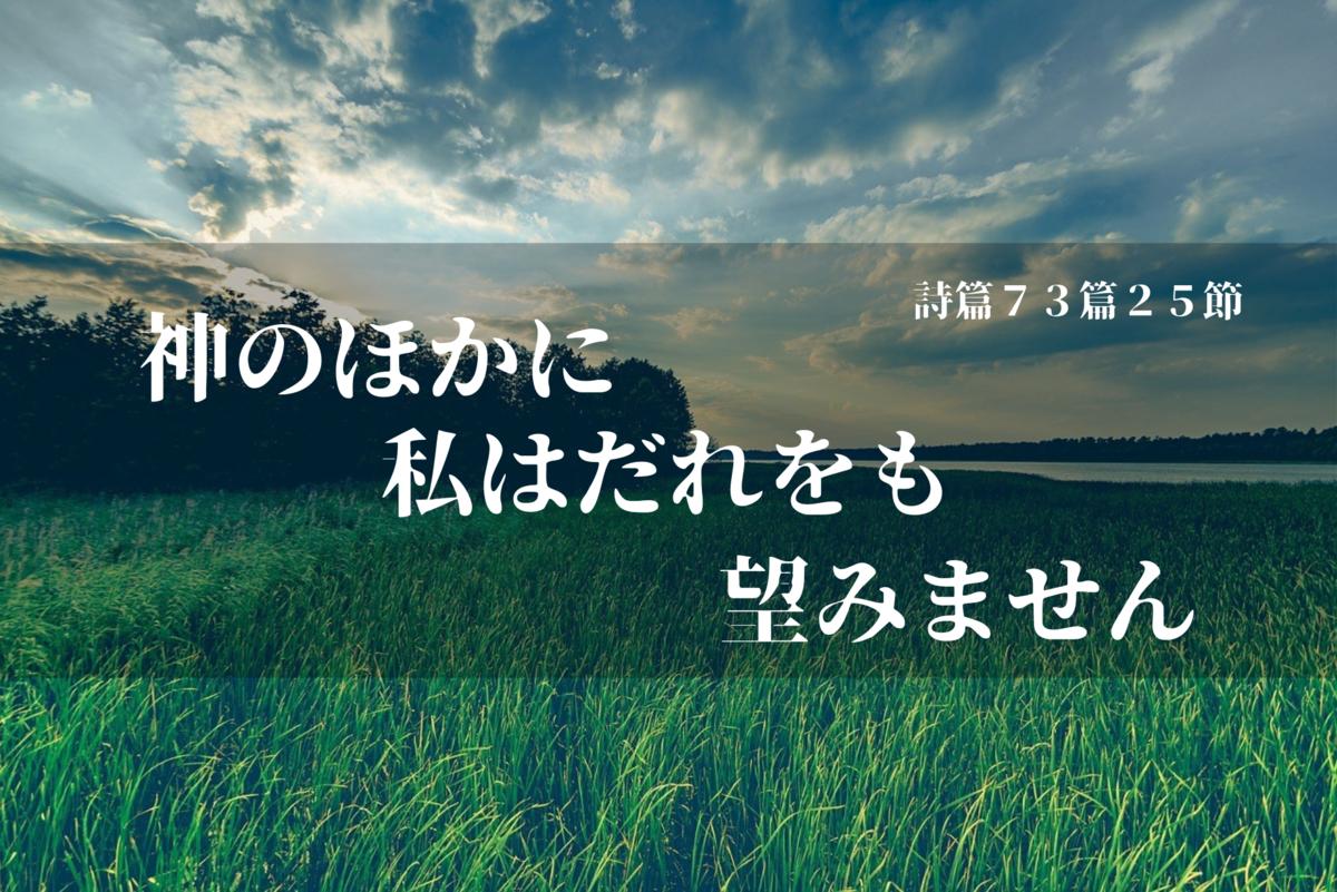 f:id:tkoki777:20190902204529p:plain