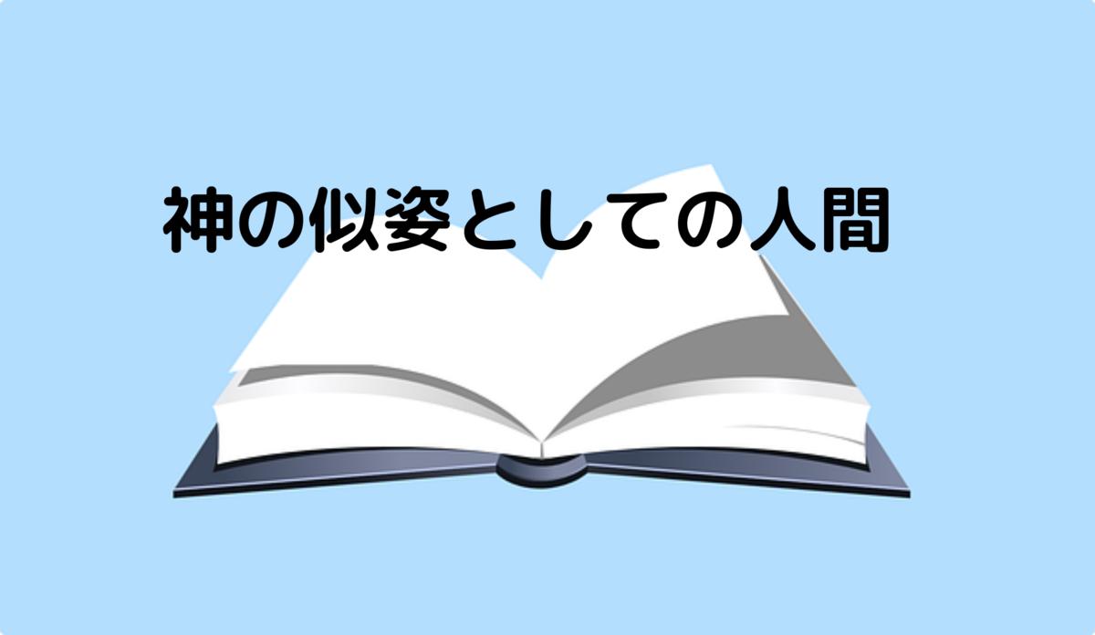 f:id:tkoki777:20190908163848p:plain