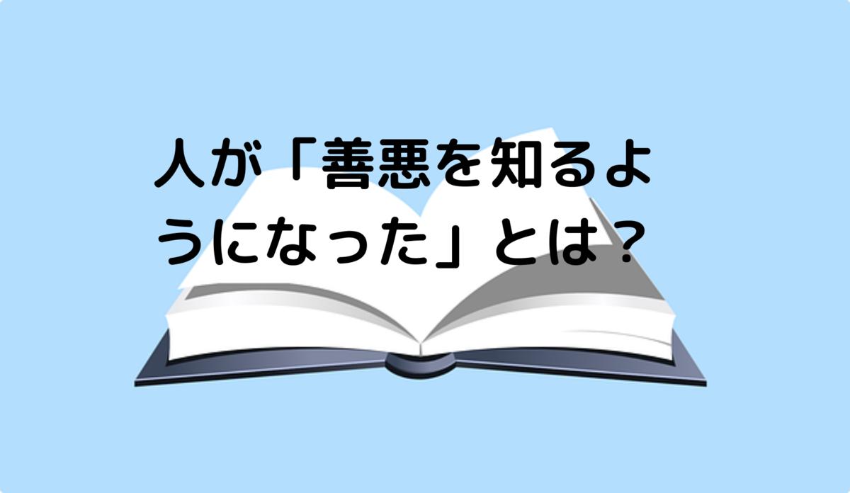 f:id:tkoki777:20190909075721p:plain