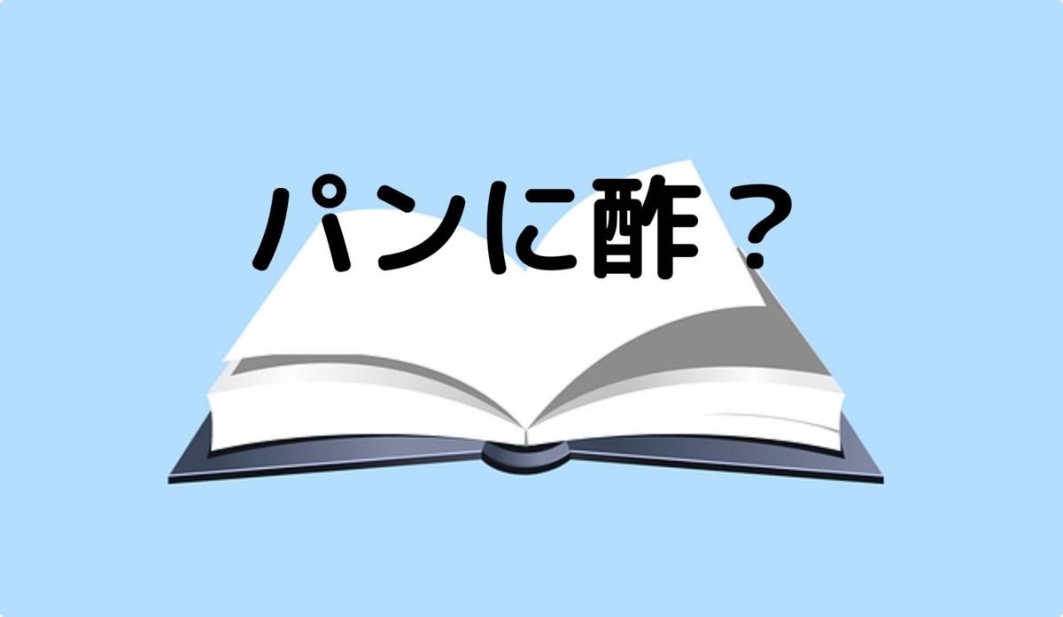 f:id:tkoki777:20190909211027p:plain