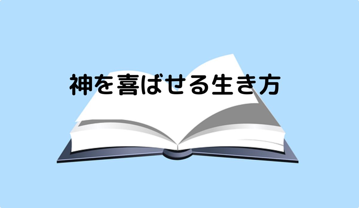 f:id:tkoki777:20190910082009p:plain
