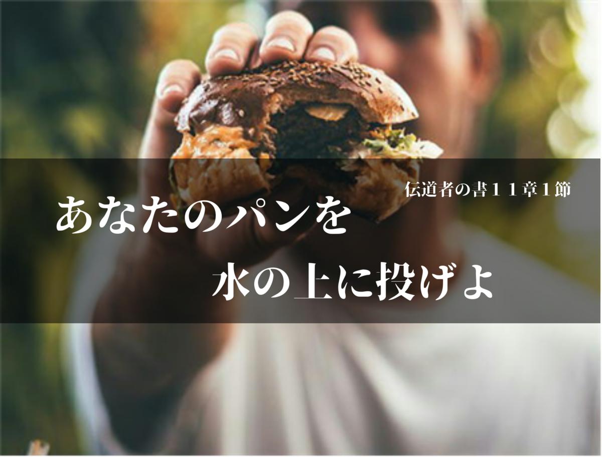 f:id:tkoki777:20190910091636p:plain