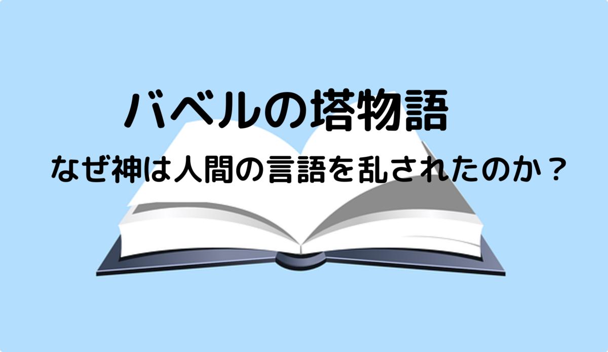 f:id:tkoki777:20190913080414p:plain
