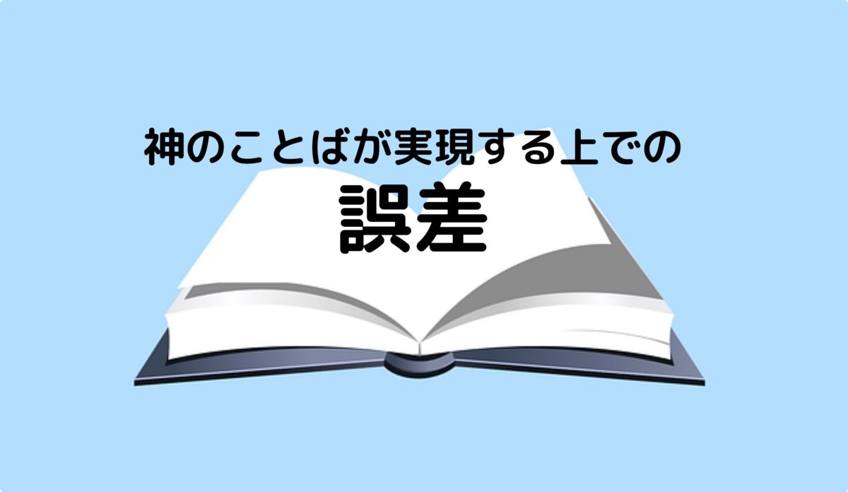 f:id:tkoki777:20190914214557p:plain
