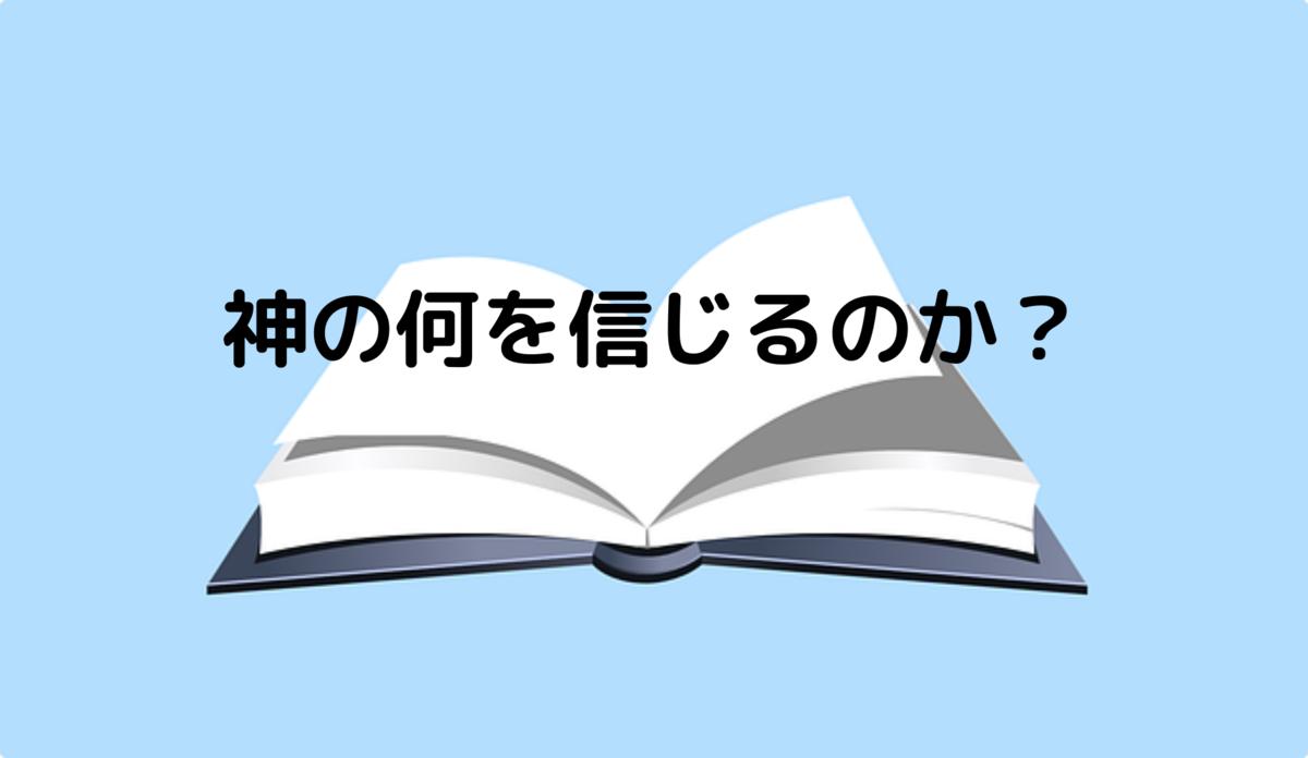 f:id:tkoki777:20190915154305p:plain