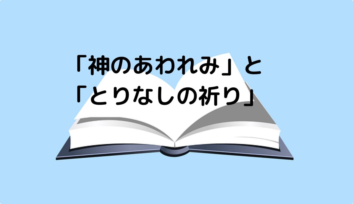 f:id:tkoki777:20190917084441p:plain