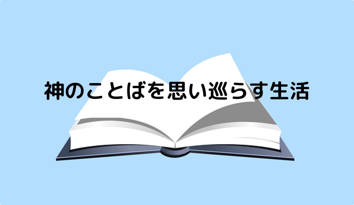 f:id:tkoki777:20190918080955p:plain