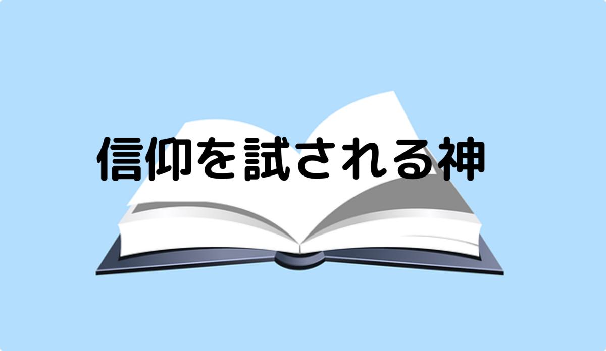 f:id:tkoki777:20190919080113p:plain