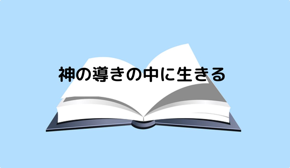 f:id:tkoki777:20190920082709p:plain