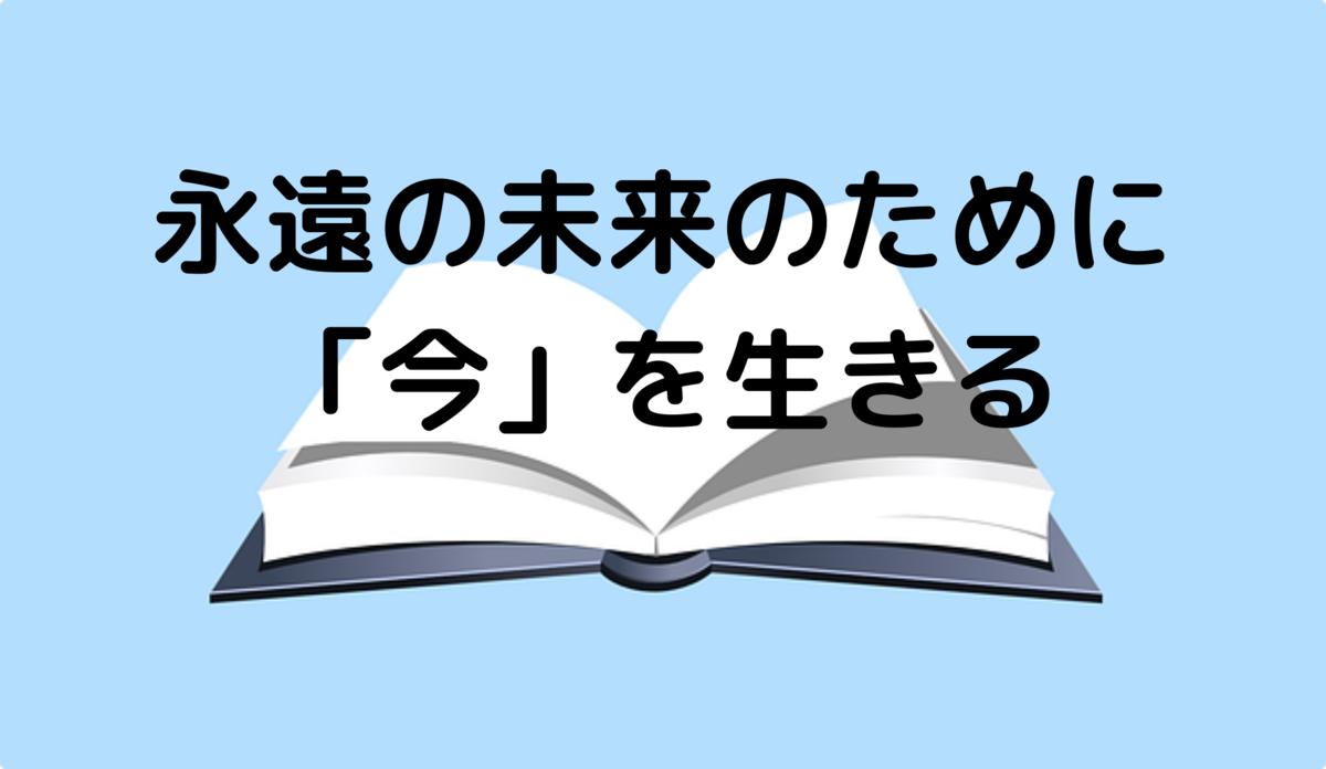 f:id:tkoki777:20190921080449p:plain