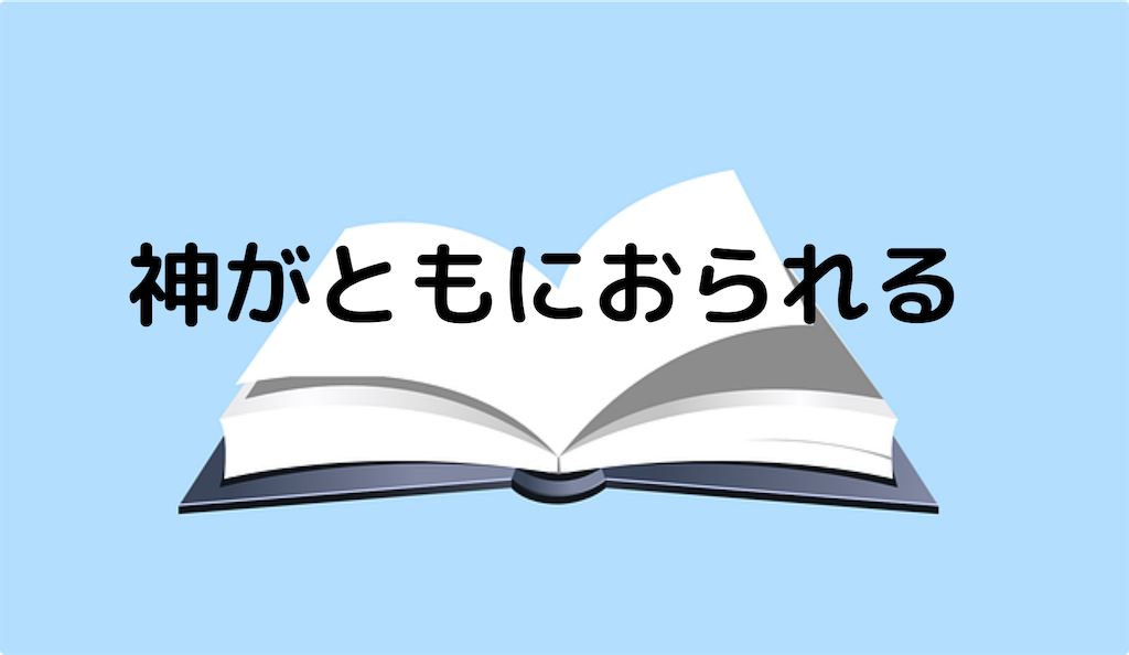 f:id:tkoki777:20190923184824p:image
