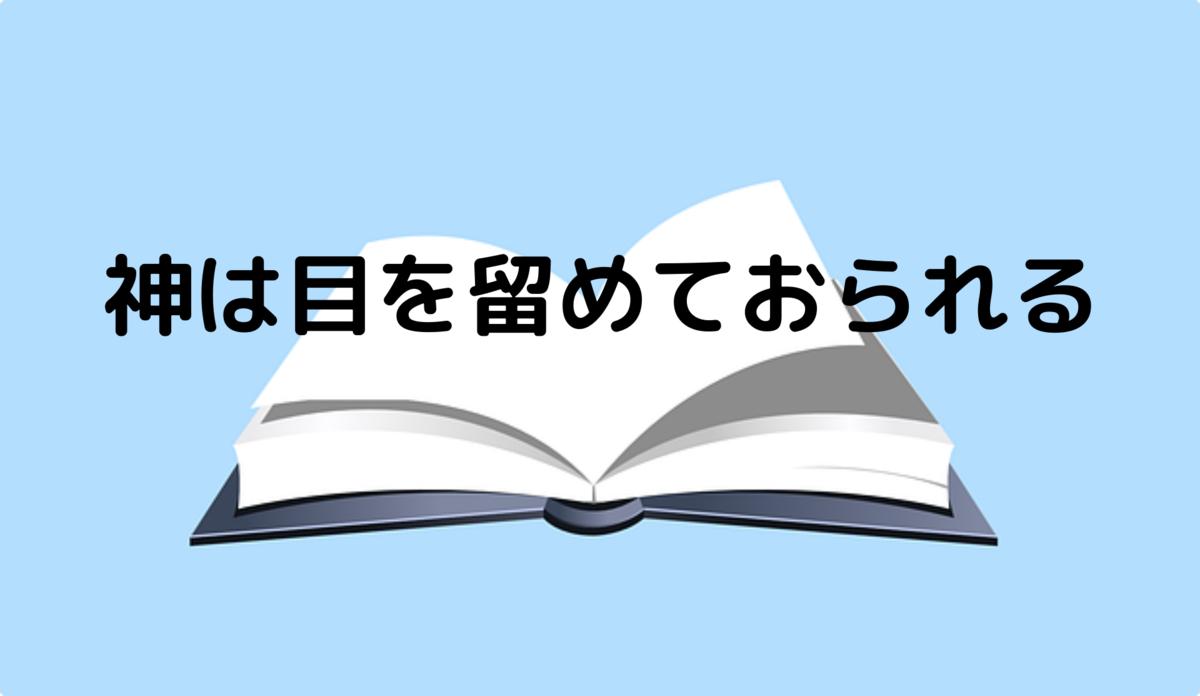 f:id:tkoki777:20190924084135p:plain