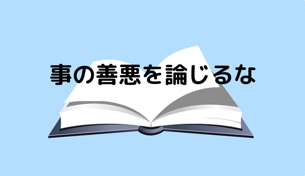 f:id:tkoki777:20190925075206p:plain