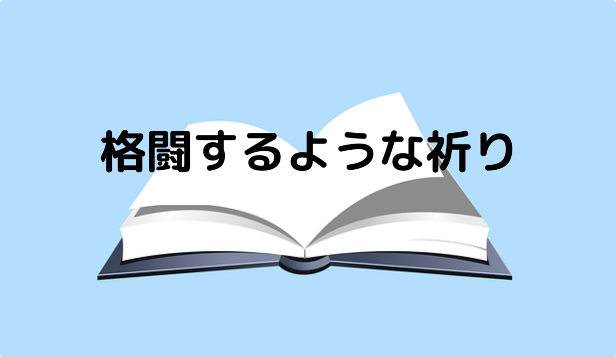 f:id:tkoki777:20190926080525p:plain