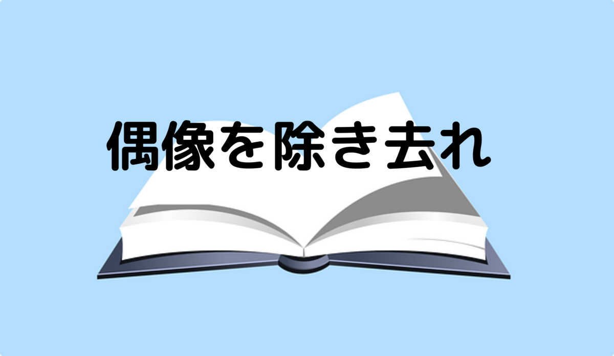 f:id:tkoki777:20190927080436p:plain