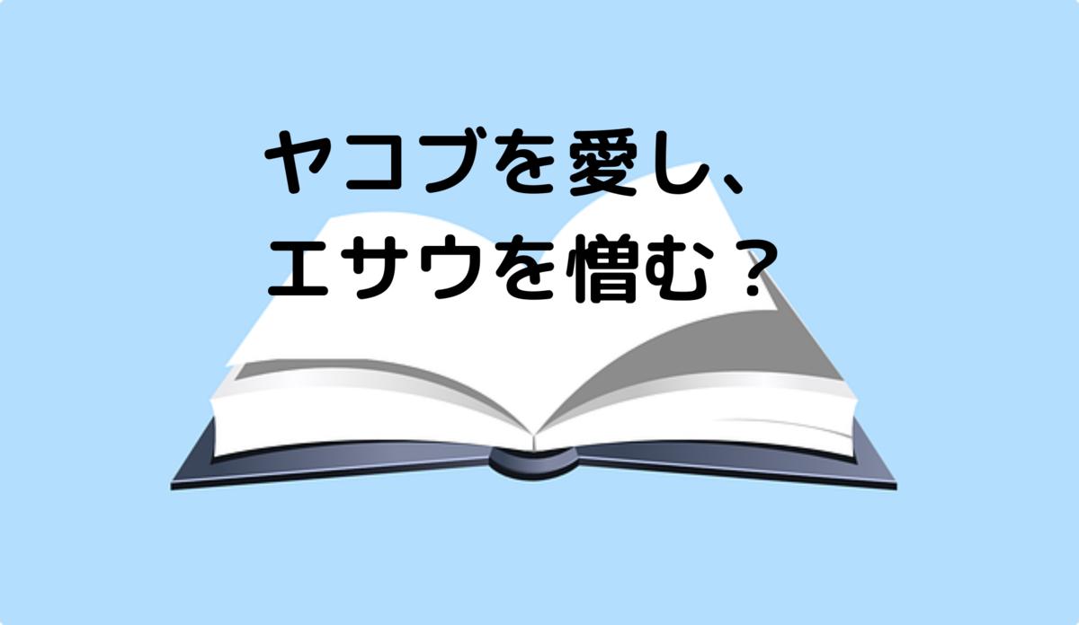 f:id:tkoki777:20190928080101p:plain