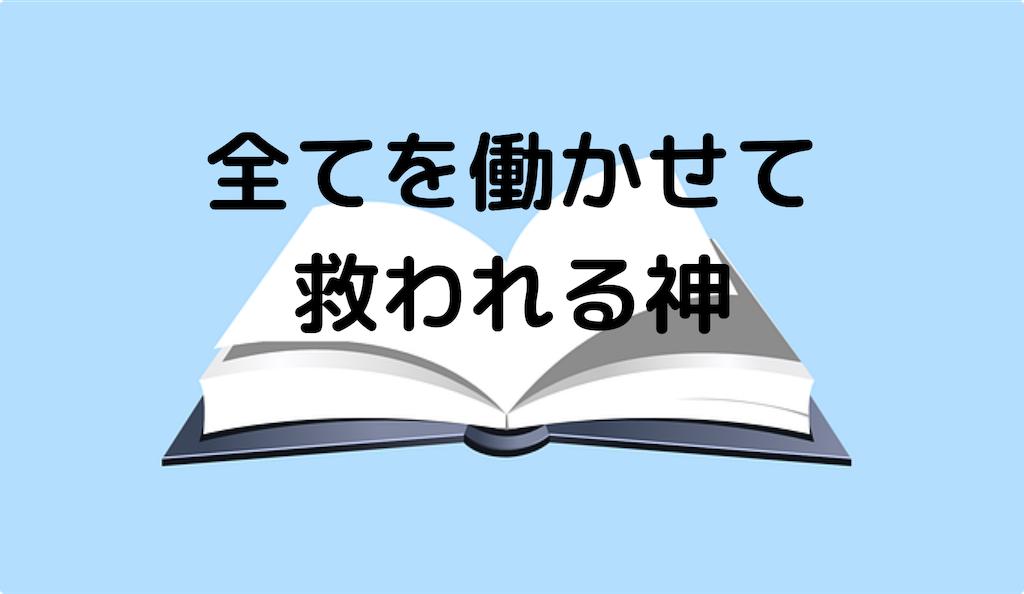 f:id:tkoki777:20190929224716p:image