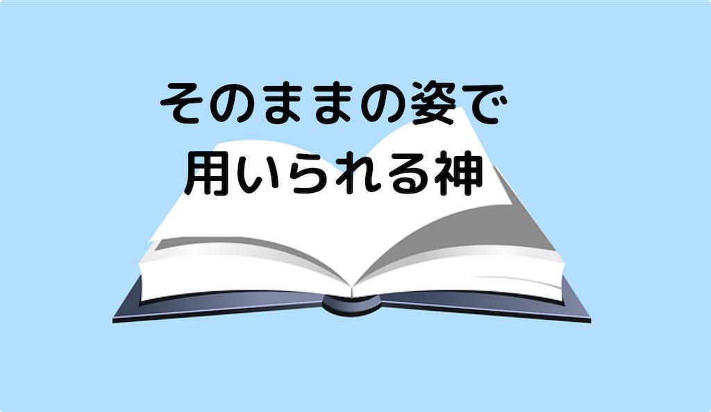 f:id:tkoki777:20191001151736p:image