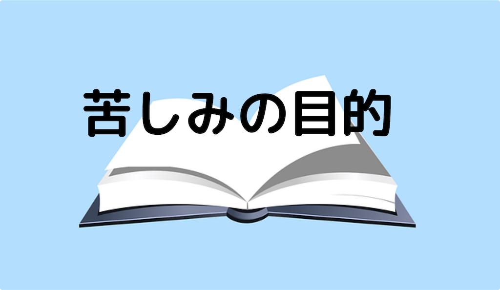 f:id:tkoki777:20191002072842p:image