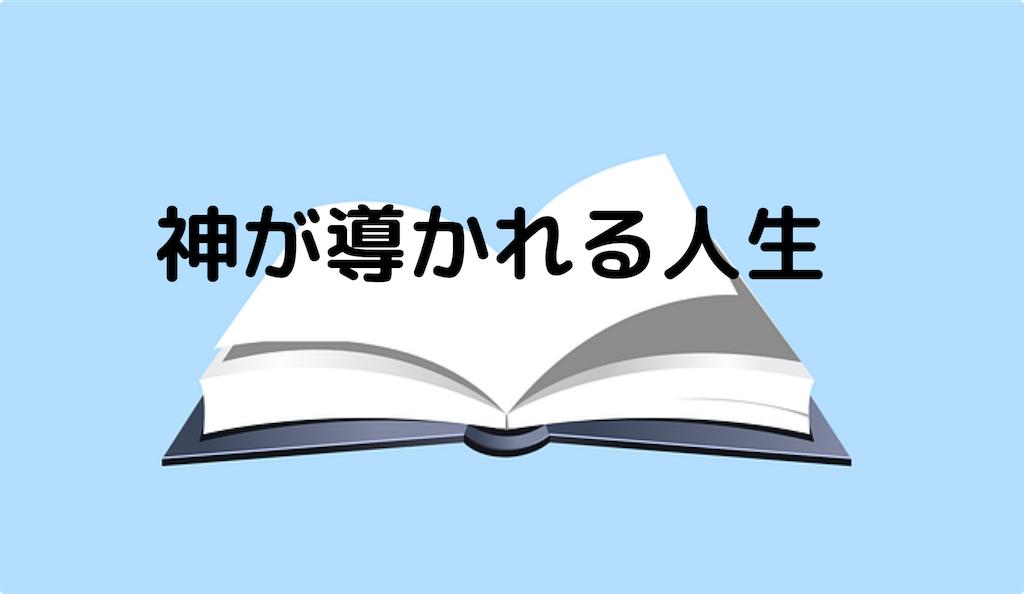 f:id:tkoki777:20191002215121p:image
