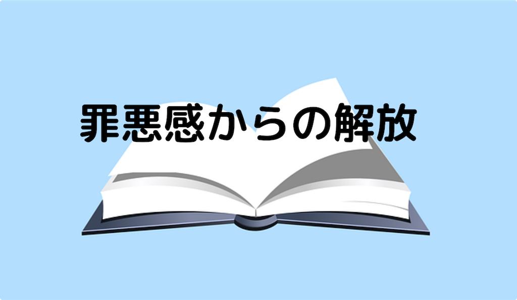 f:id:tkoki777:20191003234454p:image