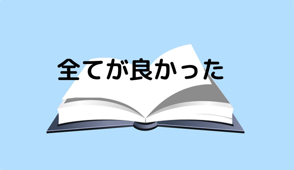 f:id:tkoki777:20191004091749p:plain