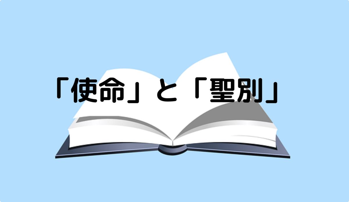 f:id:tkoki777:20191008083634p:plain