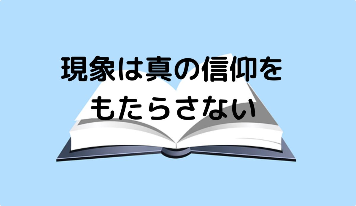 f:id:tkoki777:20191011144109p:plain