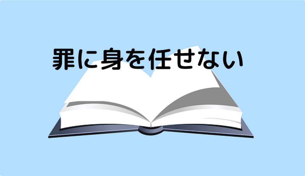 f:id:tkoki777:20191012081522p:image