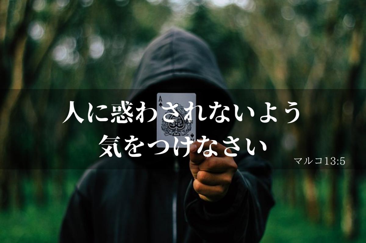 f:id:tkoki777:20191021195539p:plain